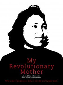My Revolutionary Mother MRM Poster111613