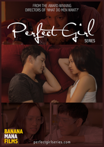 Perfect-Girl-Poster-Clean